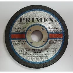 Диск за шлайфане на Метал 125x6x22.2 Prime