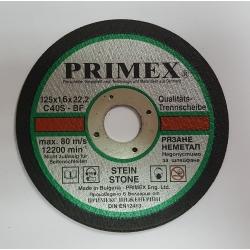 Диск за рязане на Неметал 125x1,6x22.2 Primex